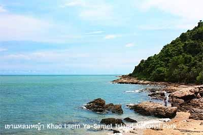 Rayong : Places of Interest